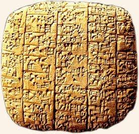 Nama Para Nabi Tertulis Dalam Prasasti Ebla 1500 Tahun Lebih Tua Dari Kitab Taurat Merlung S Blog